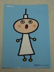 お久しぶりな京都タワーのたわわちゃん♪