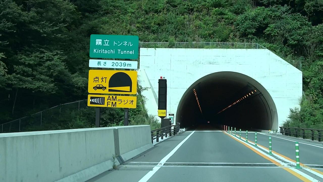 nana1451アナザー 三陸その9 気...