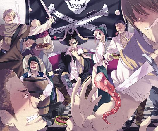 とある海賊王の気まぐれ