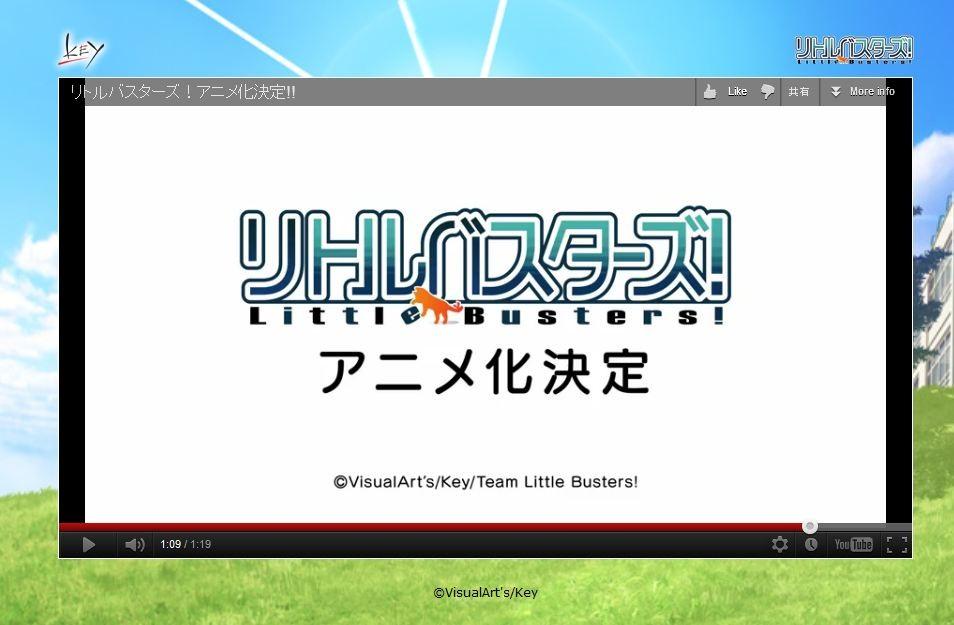 リトバスアニメ化!!