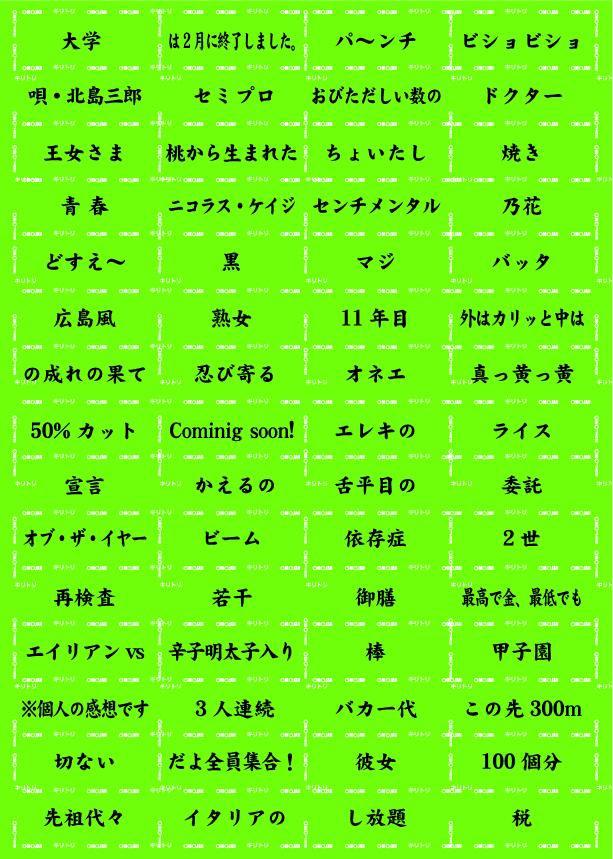 kotobar_2.jpg