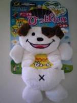 おもちゃ2.jpg