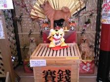 ジョイフル神社.jpg