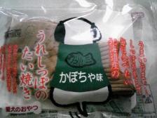 たい焼き(犬用).jpg