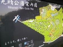 見晴公園.jpg