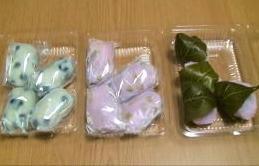 大福&桜餅.JPG