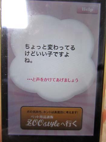 nana059.jpg