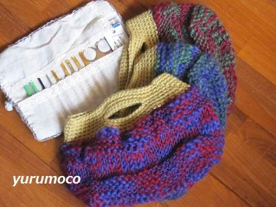 yurumoco2.jpg