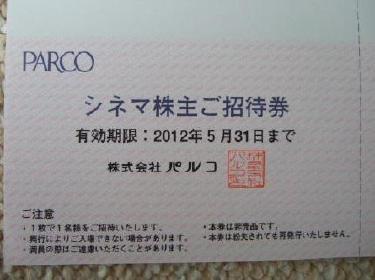 20111030Y.jpg