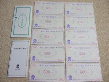 20111205大庄