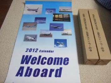 20111206ANAカレンダー