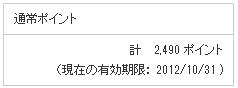 20111230GMO3