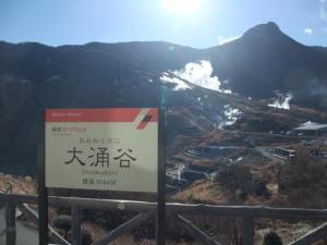 20120105C.jpg