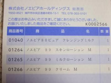 20120210B.jpg