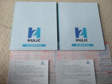 20120226ヒューリック1