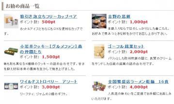 20120303千趣会2