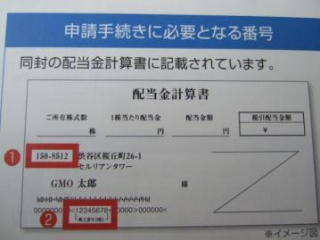 20120310GMO3