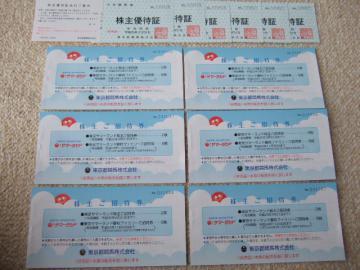 20120330東京都競馬