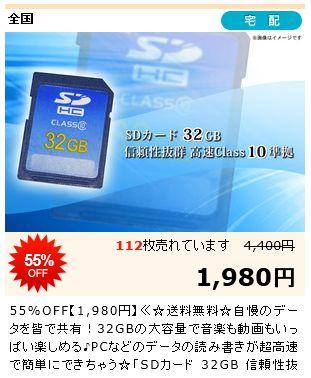 20120419くまポン1