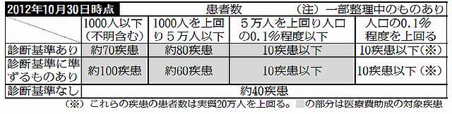 2012103101_04_1.jpg