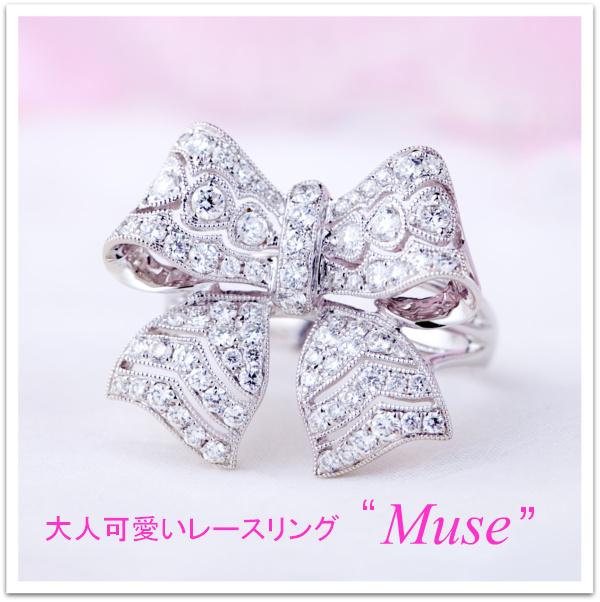 12月8日 Muse2