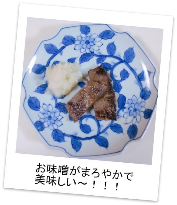 1月17日 三嶋亭2