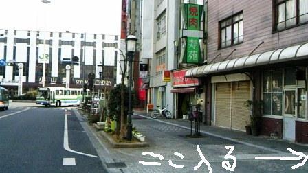 oyama eki