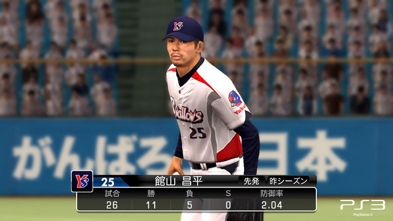 player04.jpg