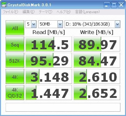 HDD2_2T.jpg