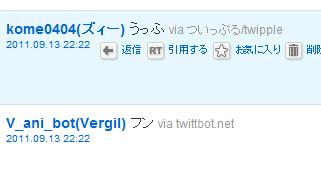 12_20111001084633.jpg