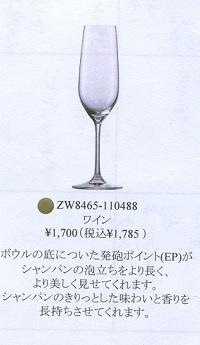 SM_20111209014258.jpg