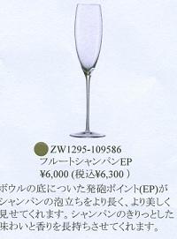h_20111209011149.jpg