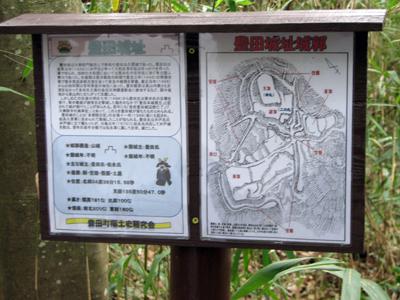 豊田城6_WEB