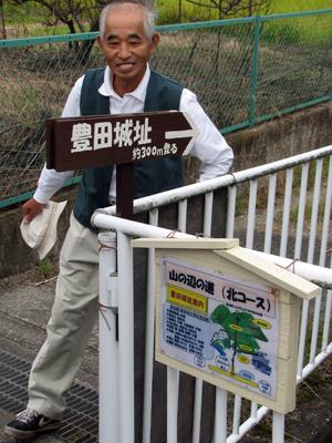 豊田城2_WEB