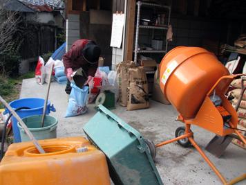 有機肥料2012_2WEB