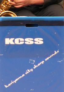 KCSS_1.jpg