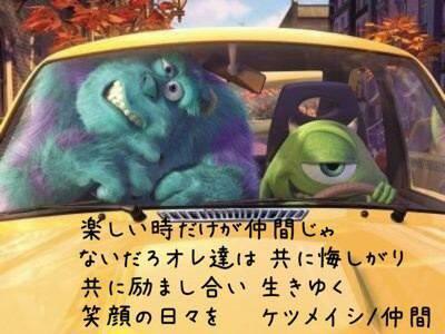 moblog_840a32b2.jpg