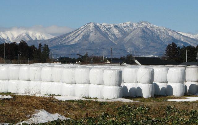 那須岳と三倉・大倉