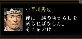 Nol11100321 - コピー