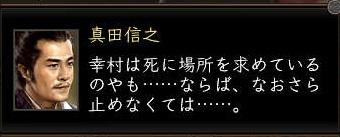 Nol11100319 - コピー