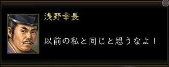 Nol11100318 - コピー