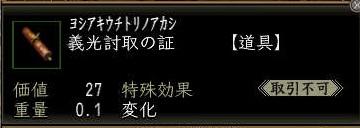 Nol11100105.jpg