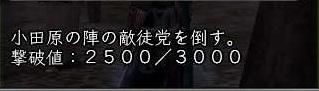 Nol11100109.jpg