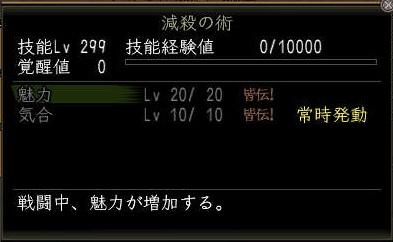 Nol11100800.jpg