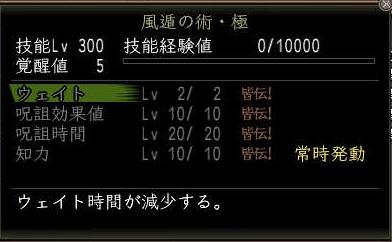 Nol11120600.jpg