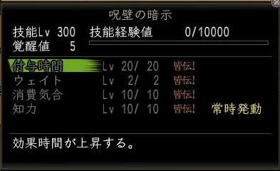 Nol11120601.jpg