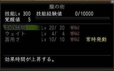 Nol11122300.jpg