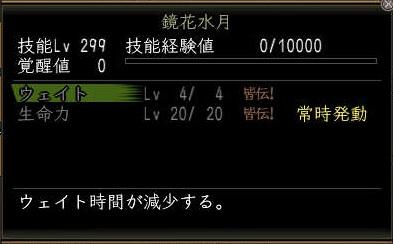 Nol11122301.jpg