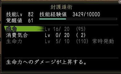 Nol12012202.jpg