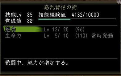 Nol12012203.jpg